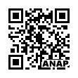 QRコード https://www.anapnet.com/item/265740