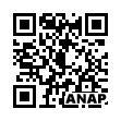 QRコード https://www.anapnet.com/item/259654