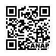 QRコード https://www.anapnet.com/item/263934