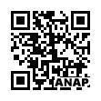 QRコード https://www.anapnet.com/item/250220