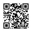 QRコード https://www.anapnet.com/item/264909