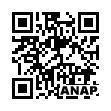 QRコード https://www.anapnet.com/item/245834