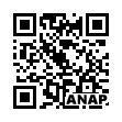 QRコード https://www.anapnet.com/item/260111
