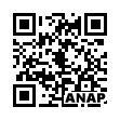 QRコード https://www.anapnet.com/item/260759