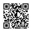QRコード https://www.anapnet.com/item/250026