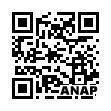 QRコード https://www.anapnet.com/item/248925