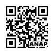 QRコード https://www.anapnet.com/item/253564