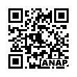 QRコード https://www.anapnet.com/item/258241