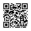 QRコード https://www.anapnet.com/item/259452