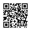 QRコード https://www.anapnet.com/item/255428