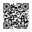 QRコード https://www.anapnet.com/item/251890