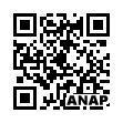 QRコード https://www.anapnet.com/item/258055