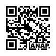 QRコード https://www.anapnet.com/item/249383