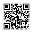 QRコード https://www.anapnet.com/item/256286