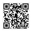 QRコード https://www.anapnet.com/item/263753