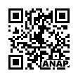 QRコード https://www.anapnet.com/item/260375