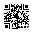 QRコード https://www.anapnet.com/item/261334