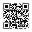 QRコード https://www.anapnet.com/item/259661