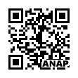 QRコード https://www.anapnet.com/item/250635