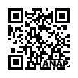 QRコード https://www.anapnet.com/item/265085