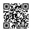 QRコード https://www.anapnet.com/item/262048