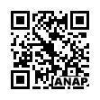 QRコード https://www.anapnet.com/item/253214