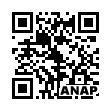 QRコード https://www.anapnet.com/item/232394