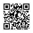 QRコード https://www.anapnet.com/item/259532