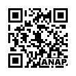 QRコード https://www.anapnet.com/item/255240