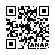 QRコード https://www.anapnet.com/item/259343