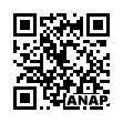 QRコード https://www.anapnet.com/item/255528