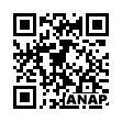 QRコード https://www.anapnet.com/item/247871