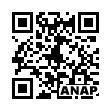 QRコード https://www.anapnet.com/item/261332