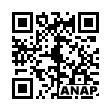 QRコード https://www.anapnet.com/item/263362