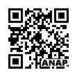 QRコード https://www.anapnet.com/item/255005