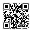 QRコード https://www.anapnet.com/item/257395