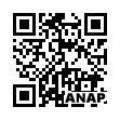 QRコード https://www.anapnet.com/item/246950