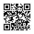 QRコード https://www.anapnet.com/item/263841
