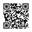 QRコード https://www.anapnet.com/item/249798