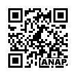 QRコード https://www.anapnet.com/item/254078