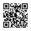 QRコード https://www.anapnet.com/item/261717