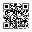 QRコード https://www.anapnet.com/item/261464