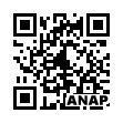 QRコード https://www.anapnet.com/item/252329