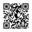 QRコード https://www.anapnet.com/item/259257