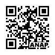 QRコード https://www.anapnet.com/item/264527