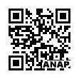 QRコード https://www.anapnet.com/item/250586