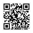 QRコード https://www.anapnet.com/item/264448