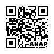 QRコード https://www.anapnet.com/item/254387
