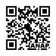 QRコード https://www.anapnet.com/item/243358