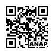 QRコード https://www.anapnet.com/item/264251